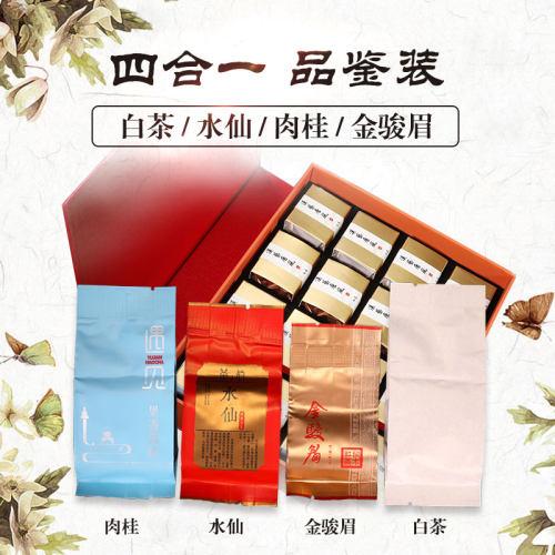汉艺唐风品鉴茶(四款) 白茶白牡丹 红茶金骏眉 岩茶肉桂 岩茶水仙