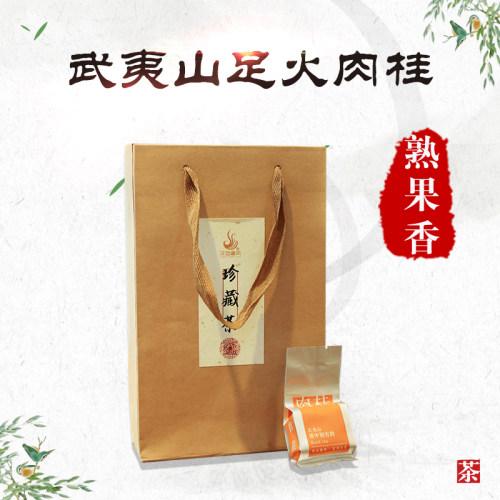 武夷金奖肉桂 足火肉桂 岩茶