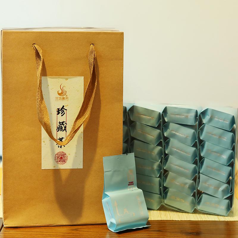 武夷岩茶 中火肉桂 遇见果香