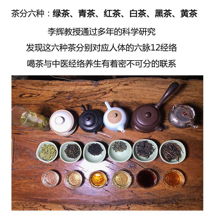 茶道课详情图_03_看图王
