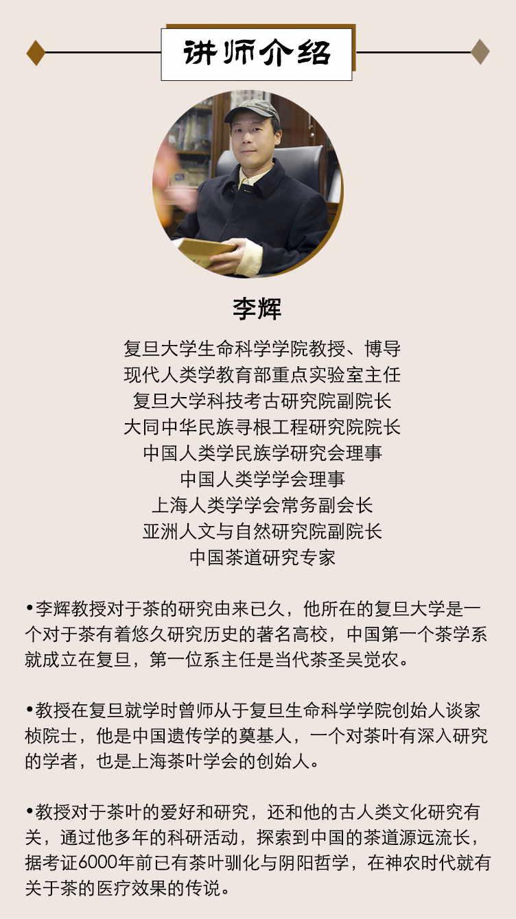 茶道课详情图_09_看图王