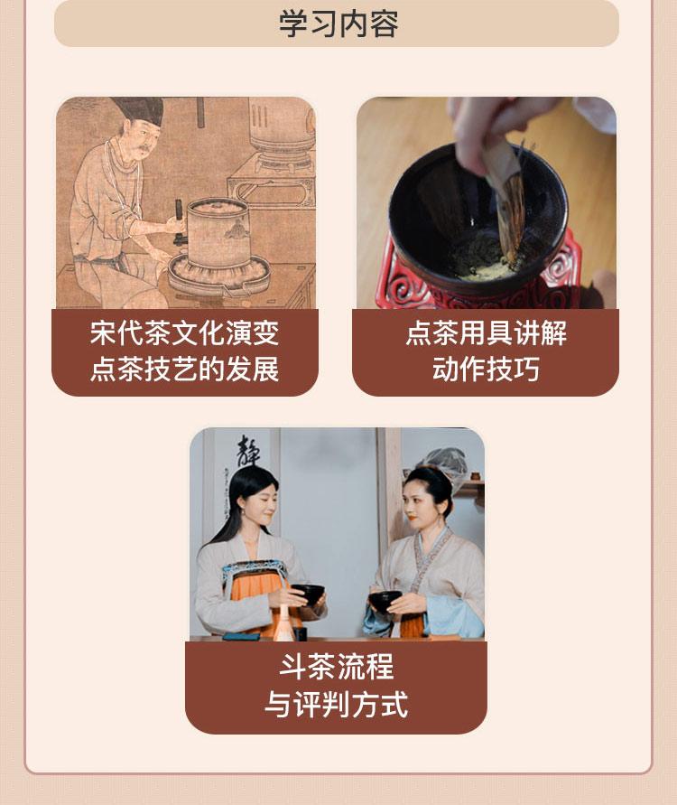 点茶-林燕玲_04