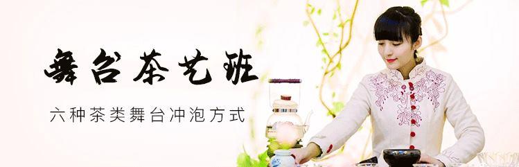 舞台茶艺表演班