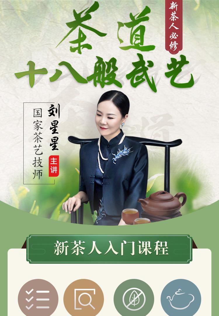 茶18wuyi_01