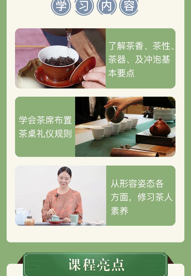 茶18wuyi_03