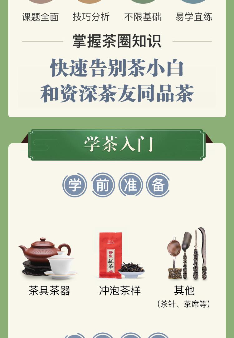 茶18wuyi_02