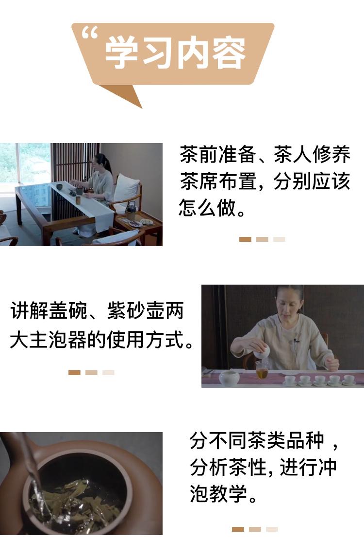 王琼优化_02