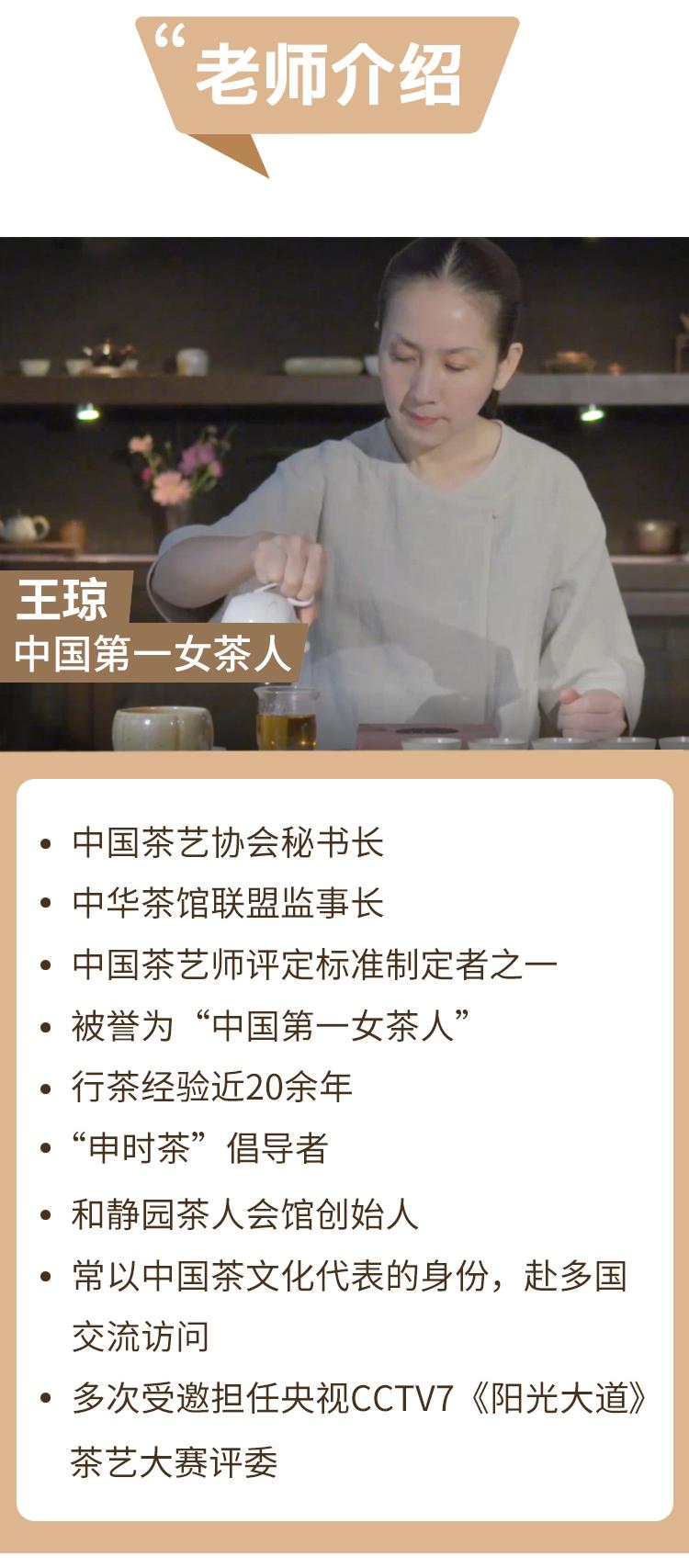 王琼优化_03