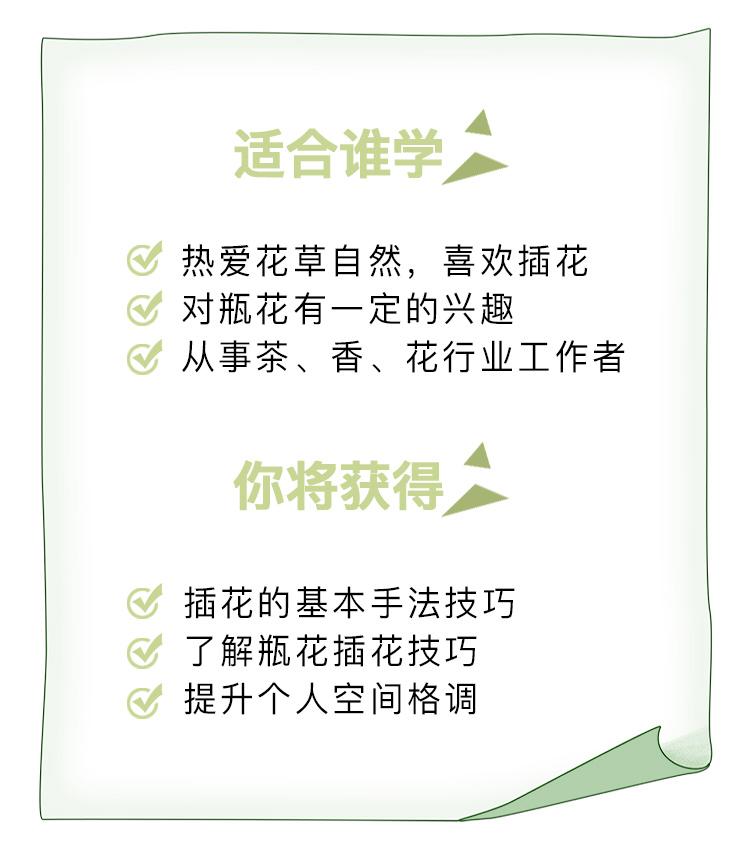 常定华优化_08