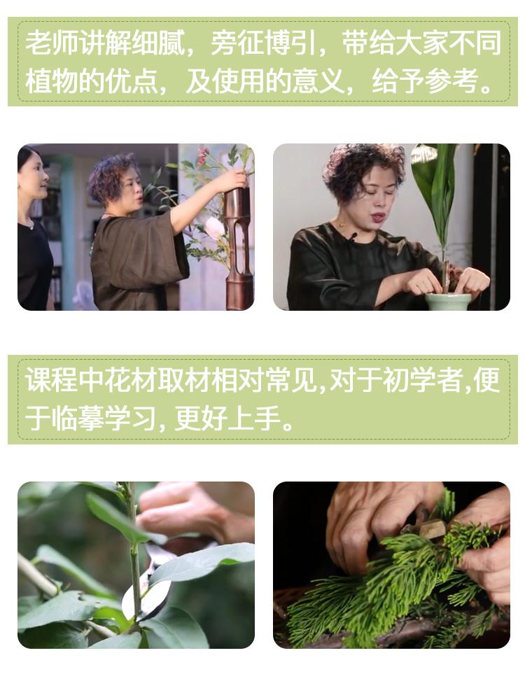 常定华优化_07