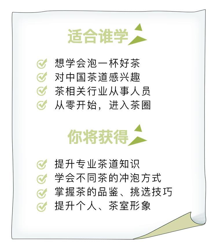 心源课程_08
