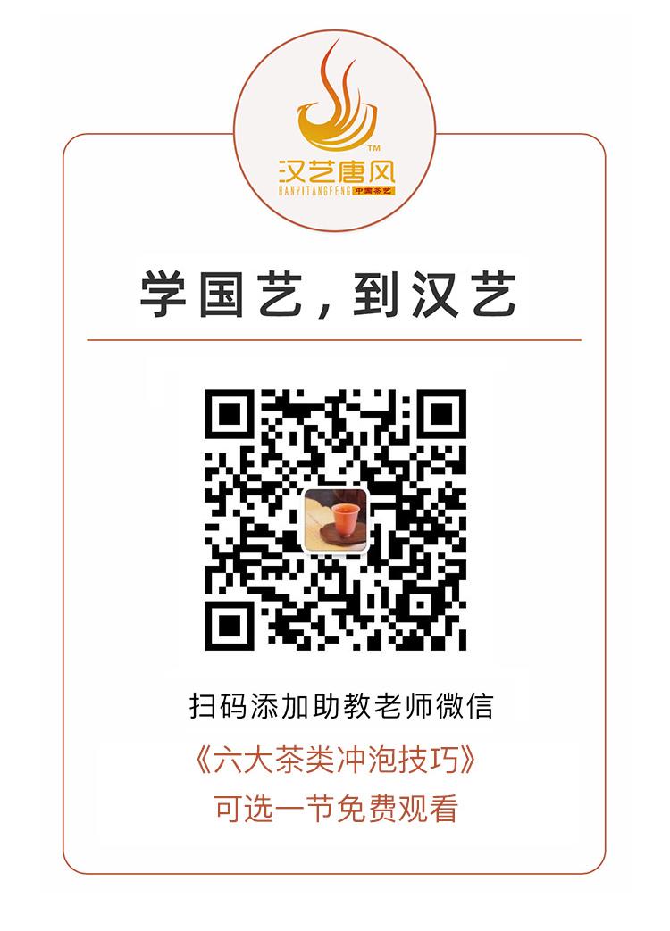 黄茶_04