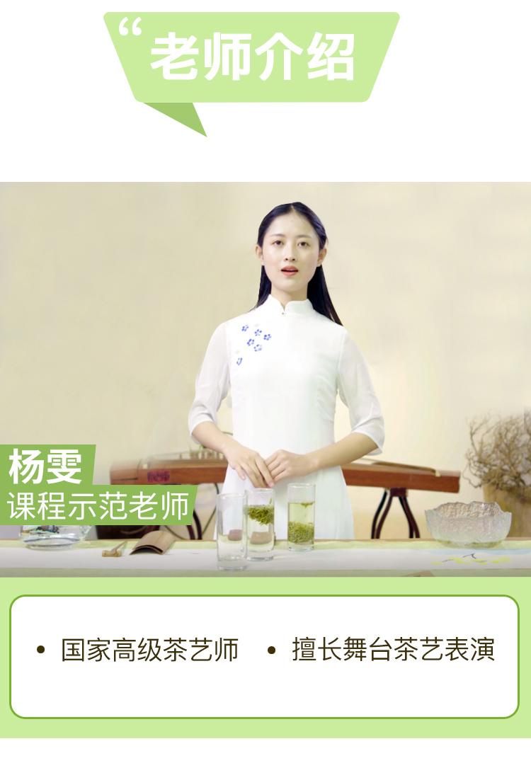 绿茶_03