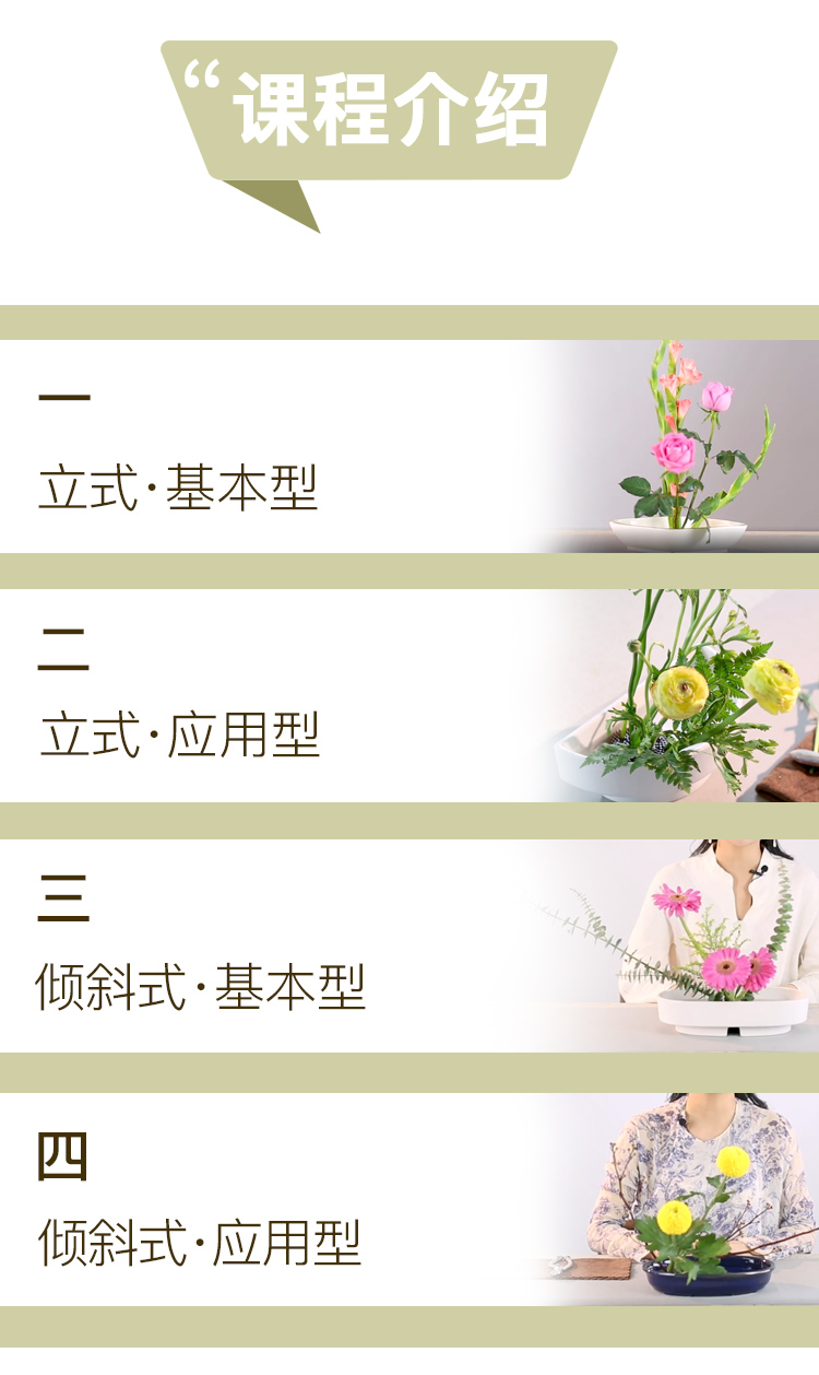覃晓兰-优化_05