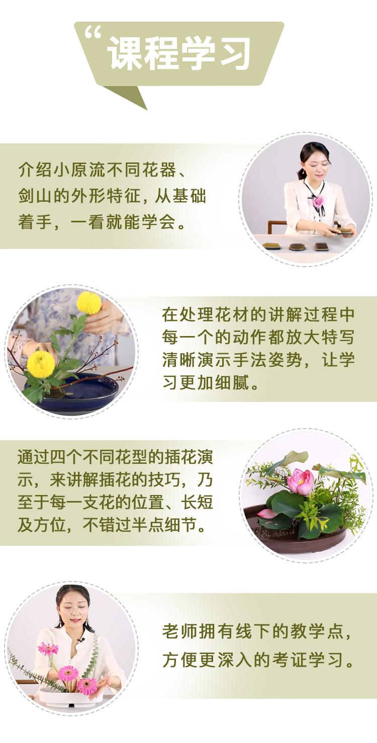 覃晓兰-优化_06