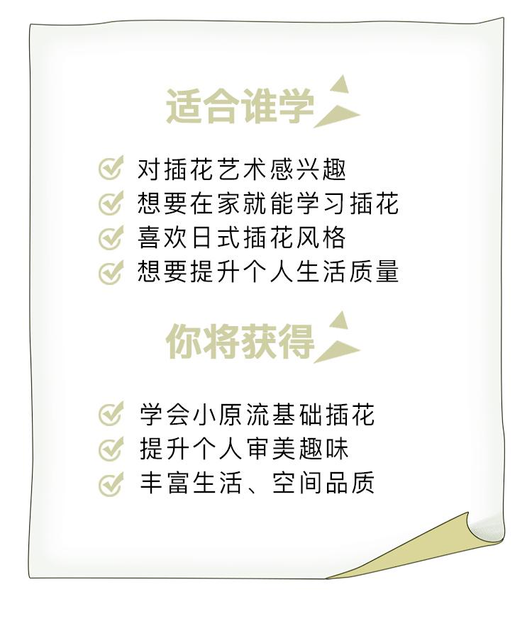 覃晓兰-优化_07