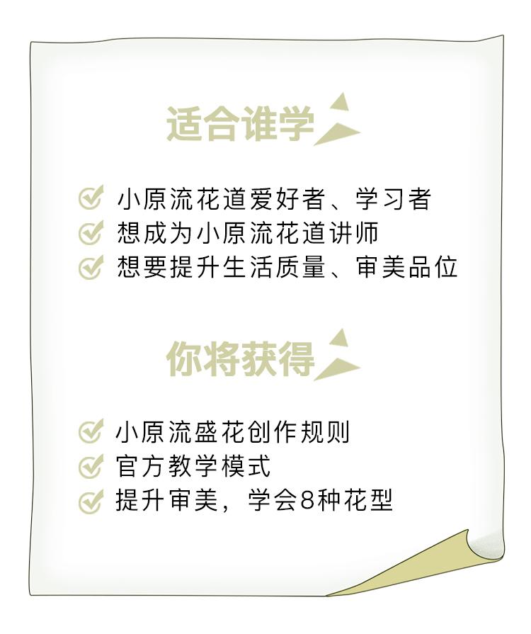 覃晓兰-盛花_08