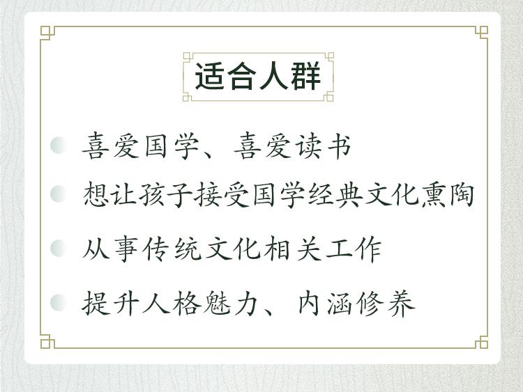 _百家姓_05