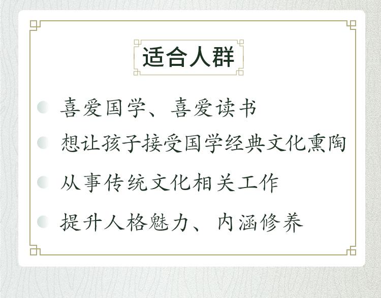 三字经_06