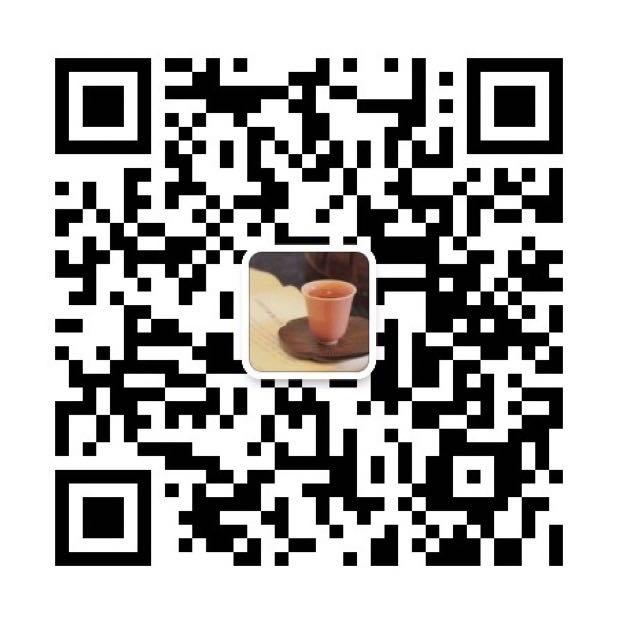 微信图片_20200917142923
