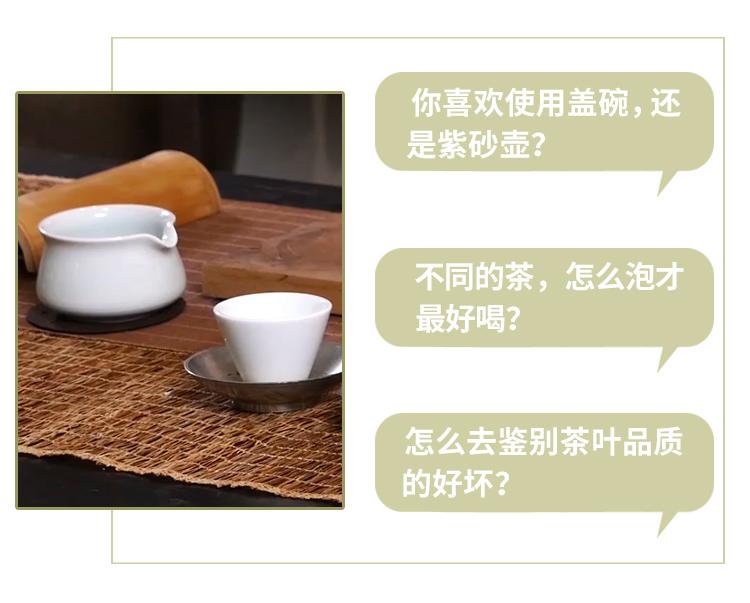 禅茶一味_02