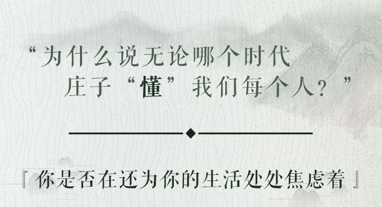 整体课程介绍页_01