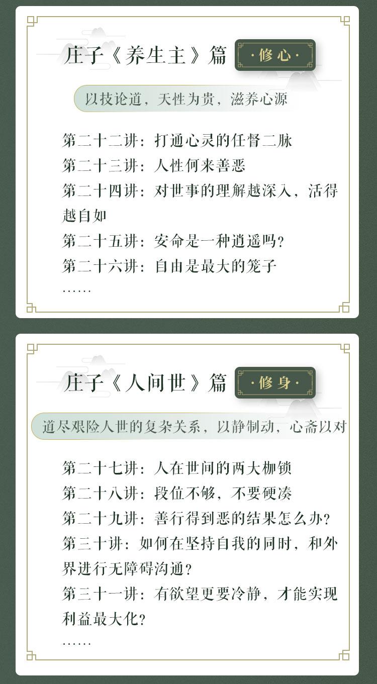 整体课程介绍页_09