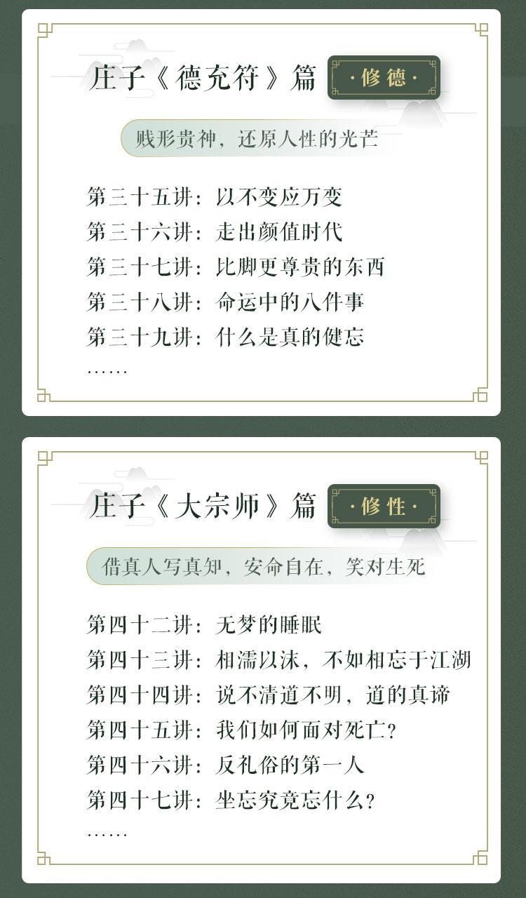 整体课程介绍页_10