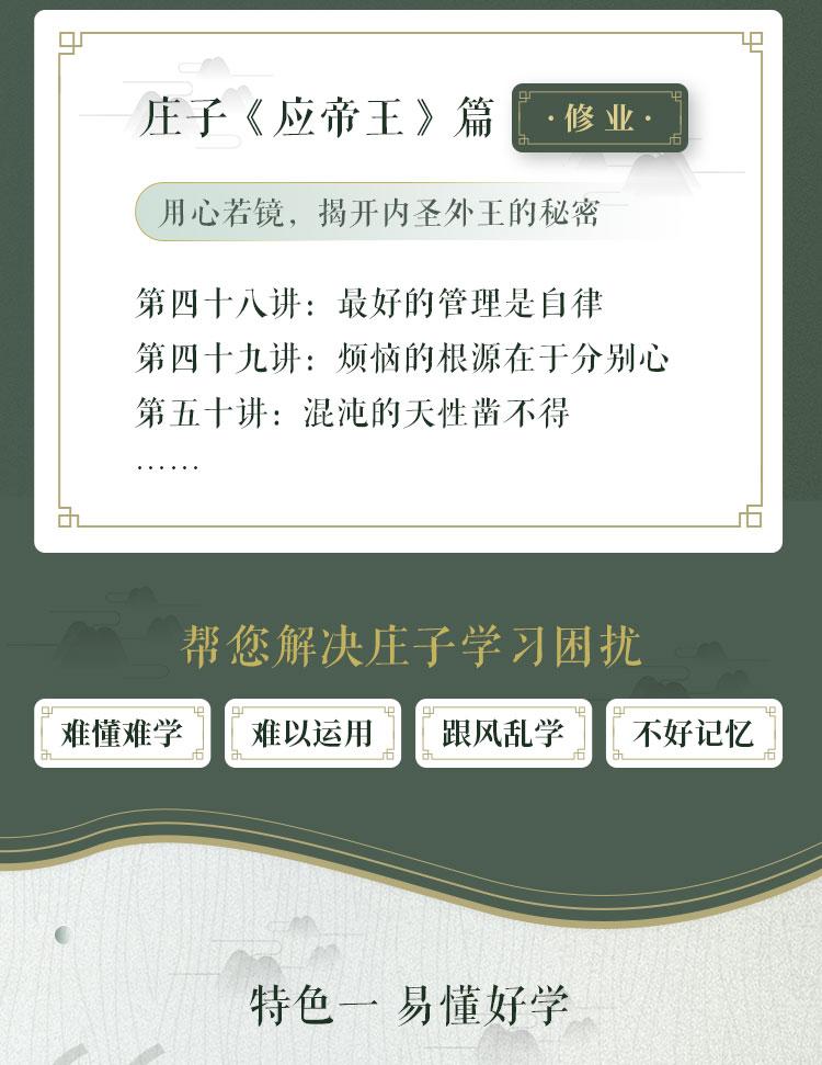 整体课程介绍页_11