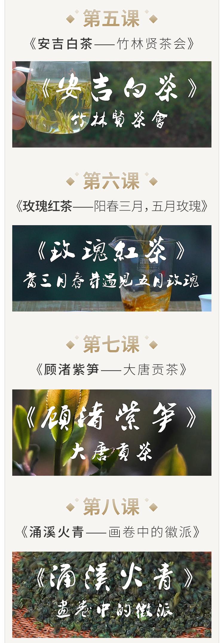 茶仙子_06