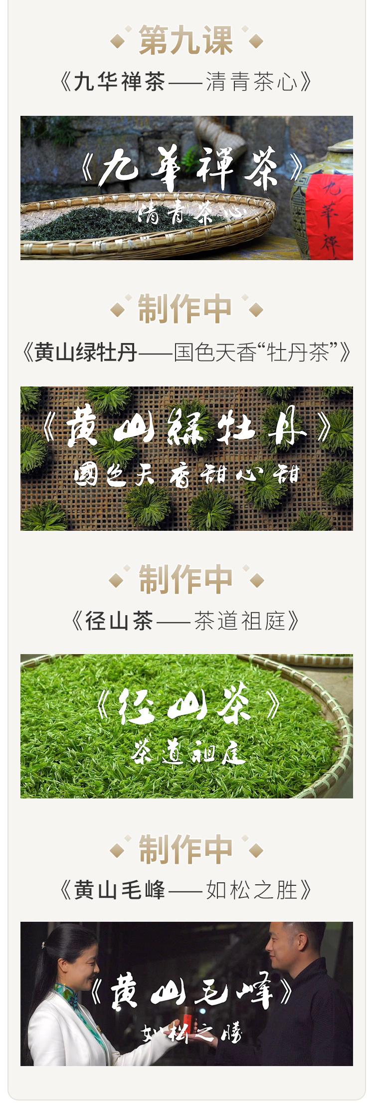茶仙子_07