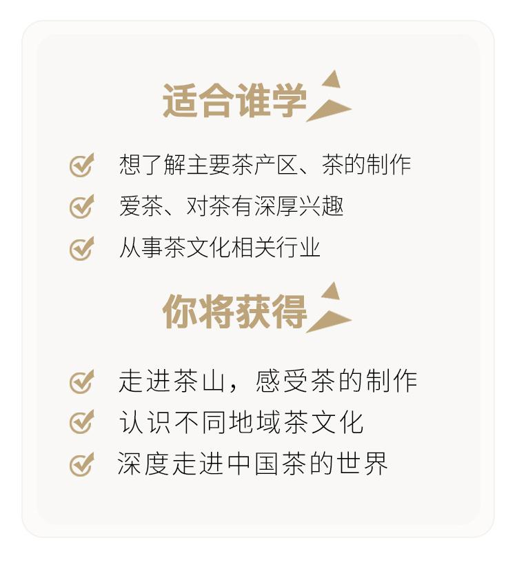 茶仙子_10