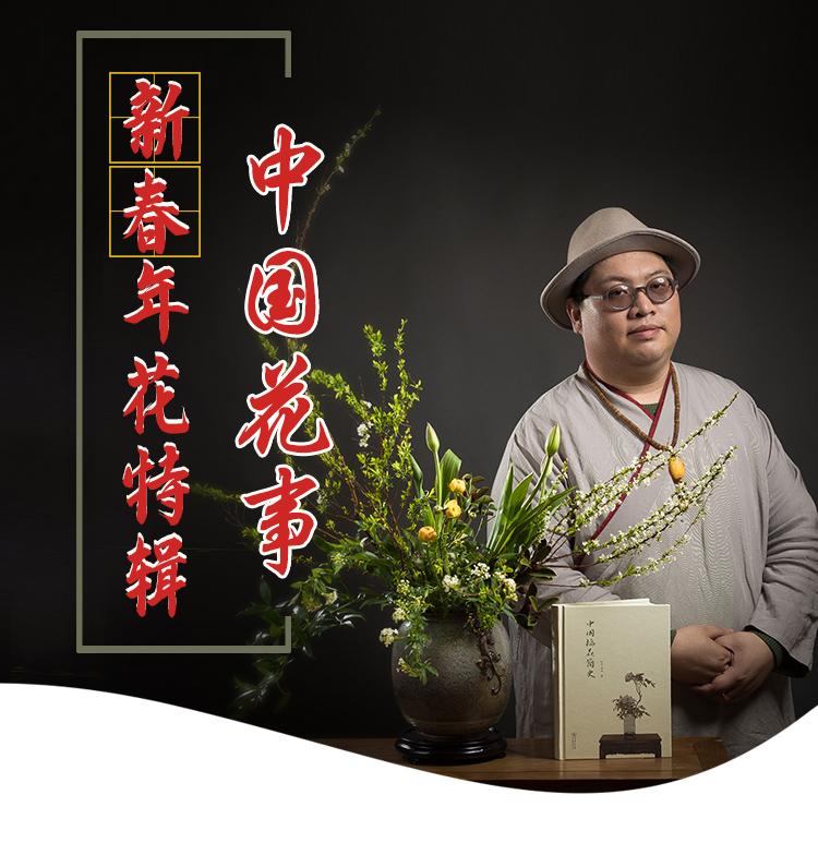 可以华-新春特辑-_01