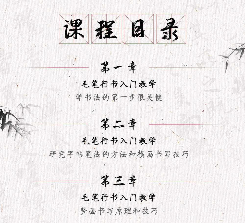 毛笔行书详情页(修改_05