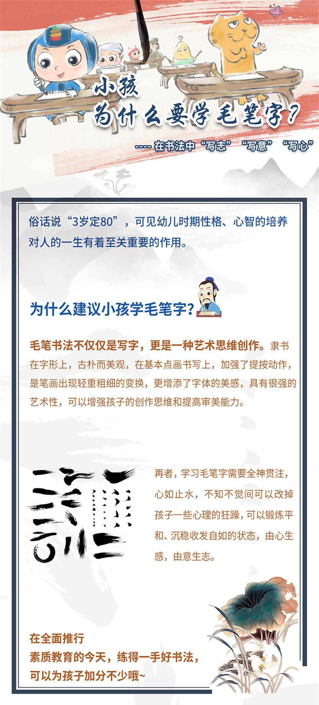 毛笔初_1100_01