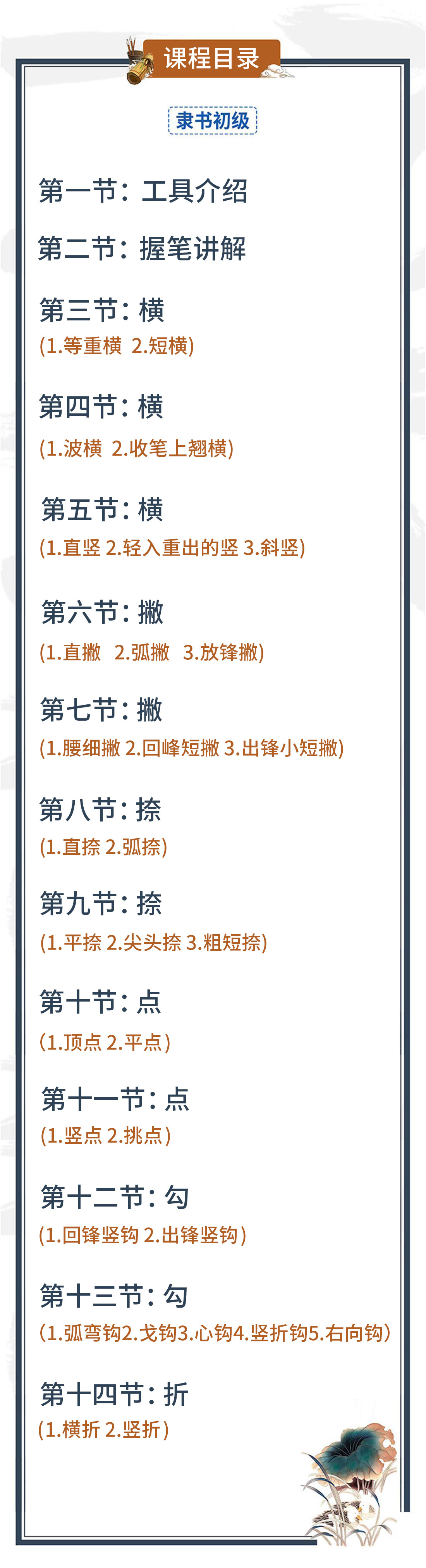 毛笔初_1100_04