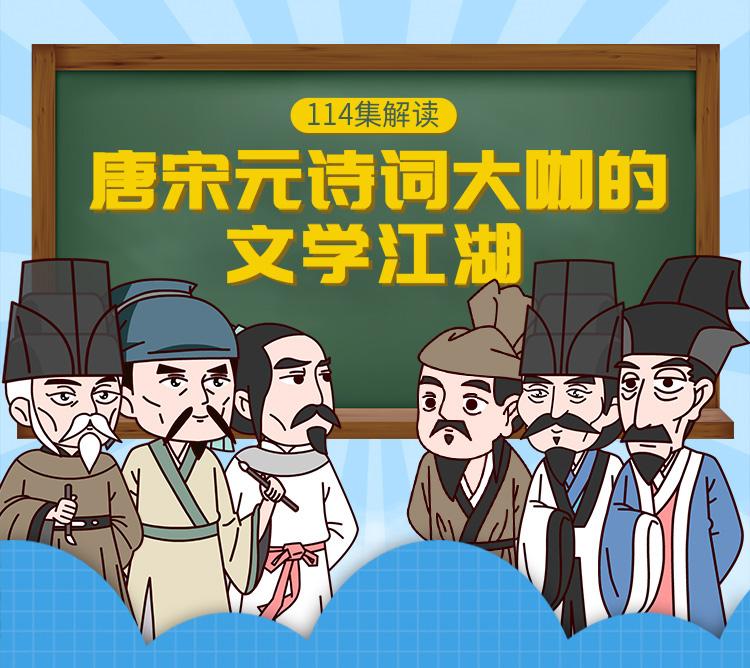 文学江湖-详情页_01