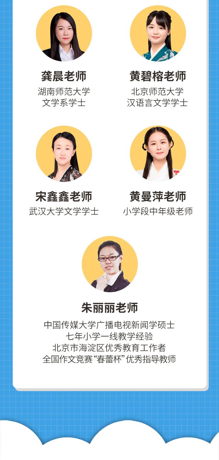 文学江湖-详情页_12