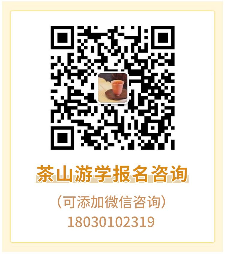 微信图片_20210318153344