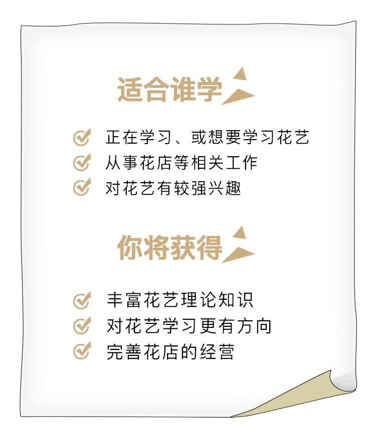白书芳_05