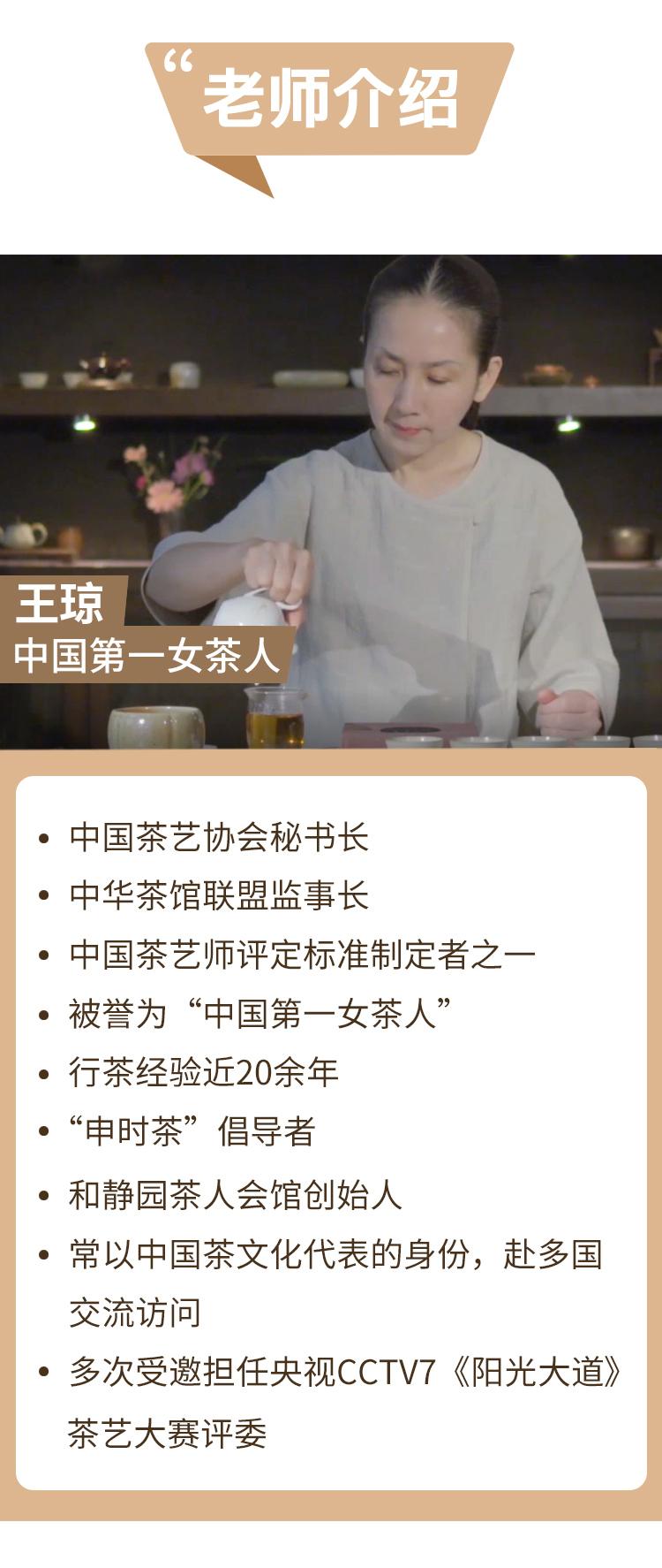 王琼优化-_04
