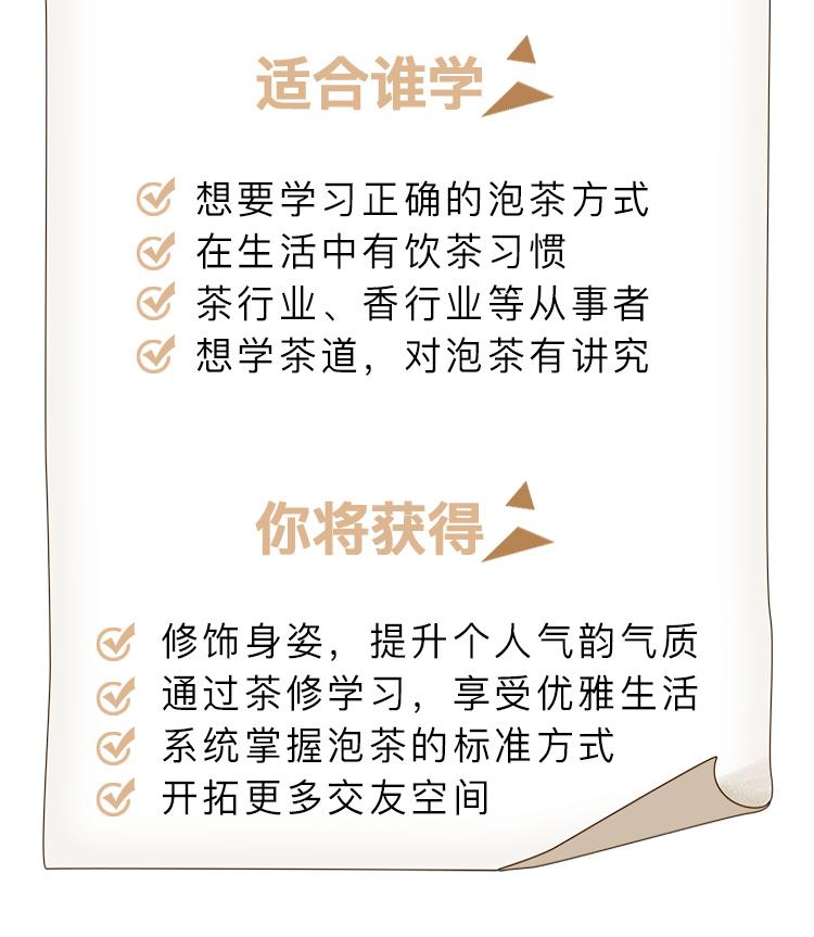 王琼优化-_10