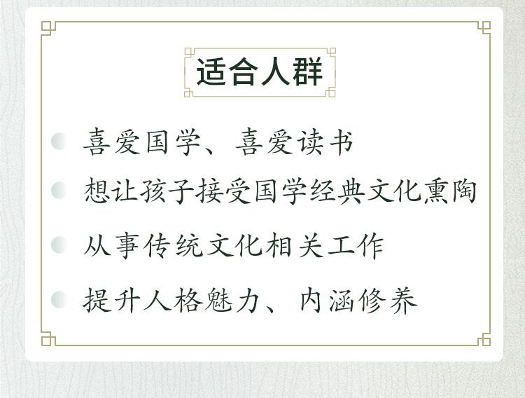 孝经_05