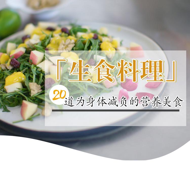 素食(1)-_01