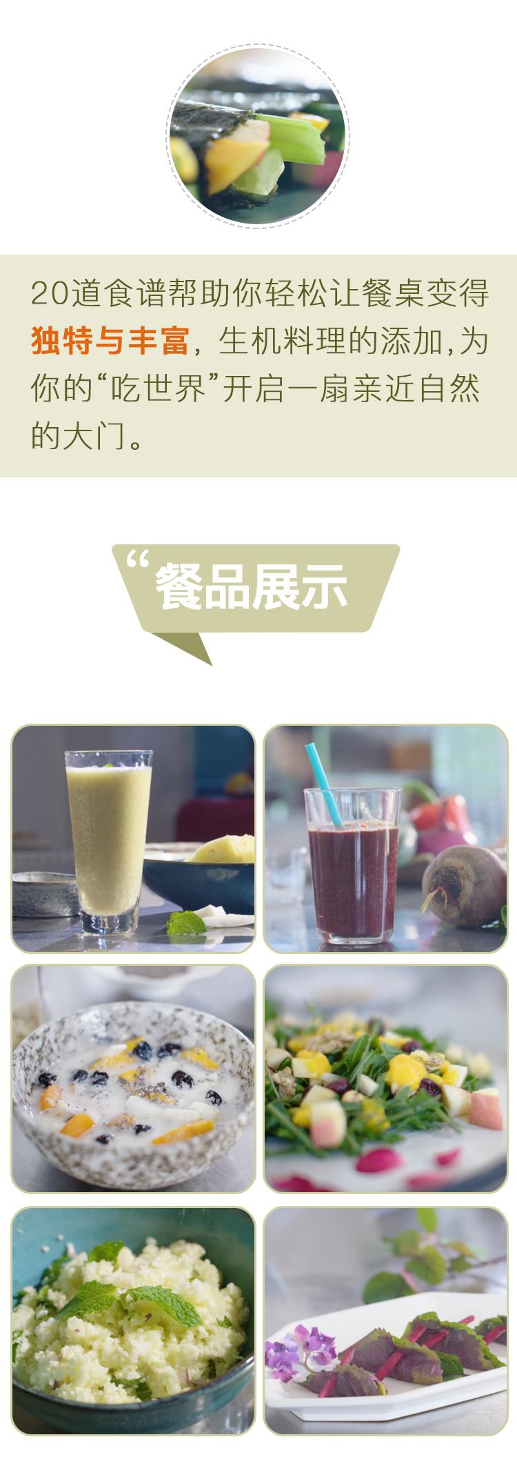 素食(1)-_09
