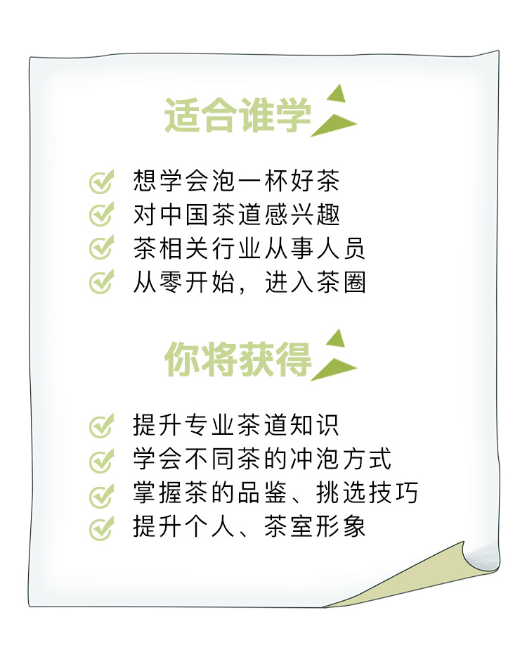 心源课程-_09