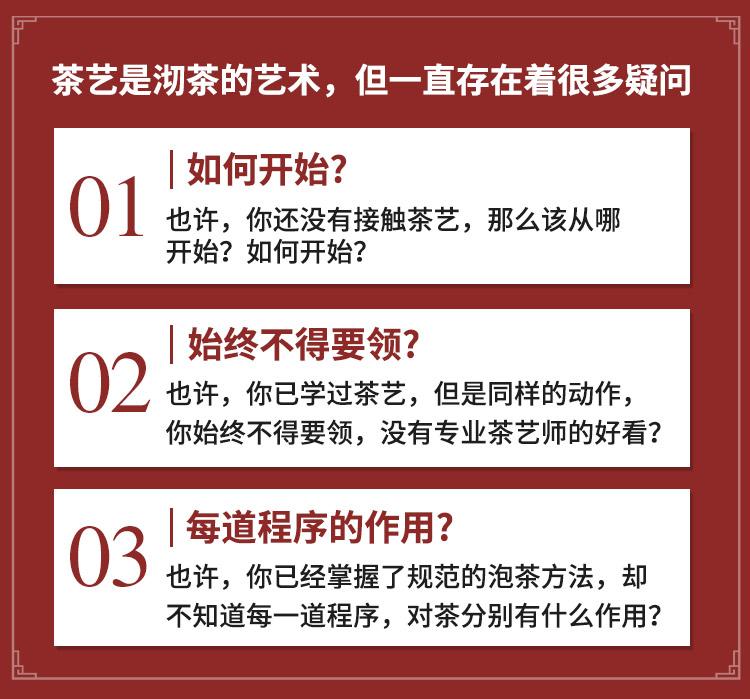 刘星星课程详情_02
