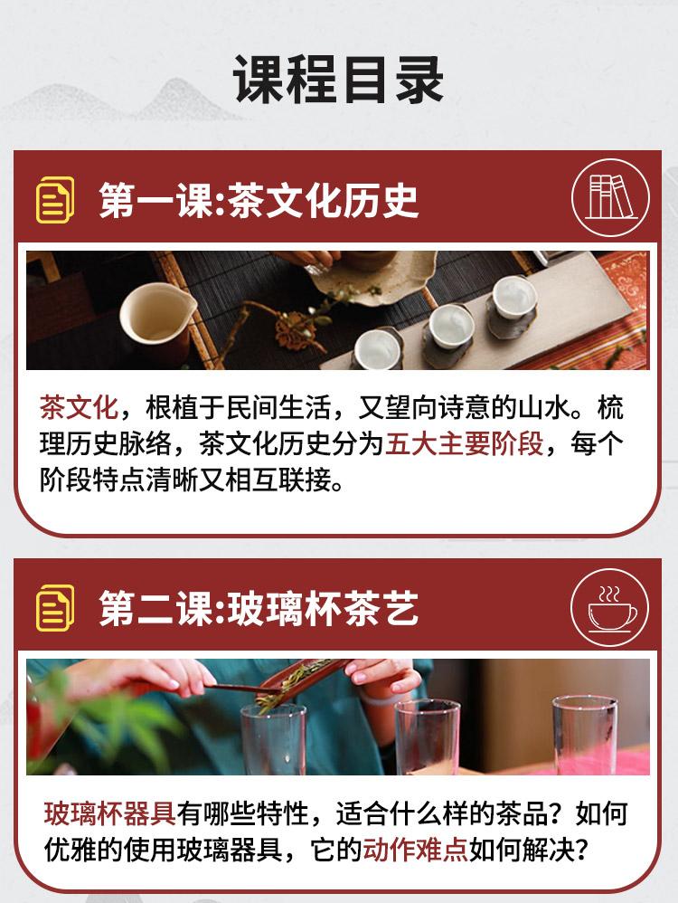 刘星星课程详情_05