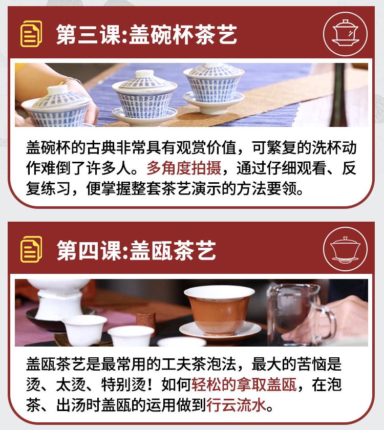 刘星星课程详情_06