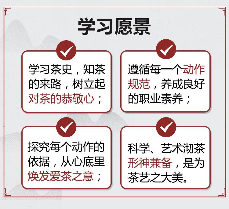 刘星星课程详情_09